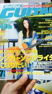 Go!Go!GUITAR