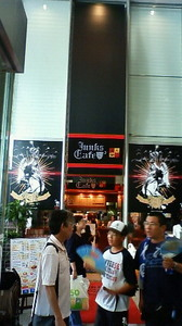 Junks Cafe